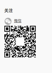 share wechat qrcode on webpage